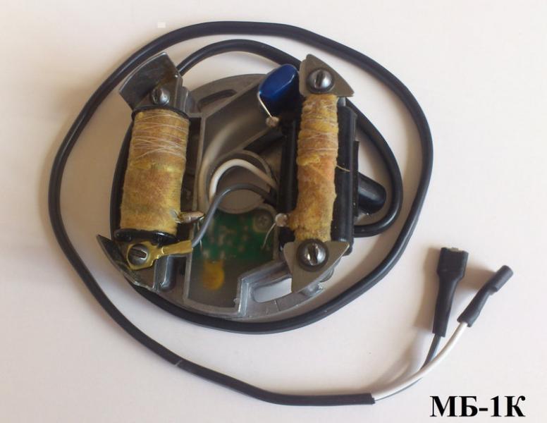 магнето МБ-1К