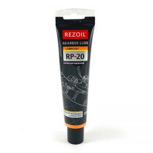 Смазка для редукторов Rezoil RP-20